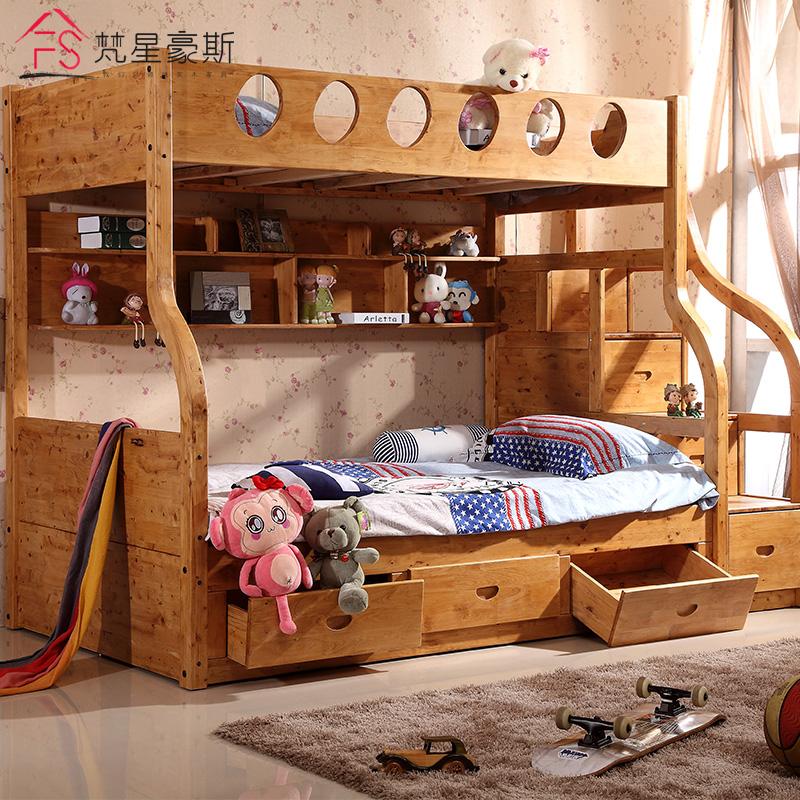 梵星豪斯全实木高低儿童床KQ406