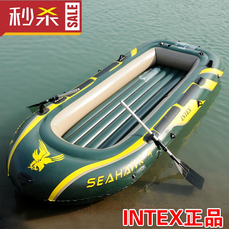 плавники для резиновой лодки