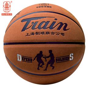 正品火车头真皮篮球