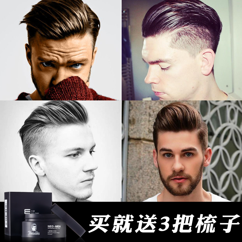 Hair Styling Oil Men Buy 2 Get 1 Free Power Of The Mongolian Retro Hair Wax Hair Mud .