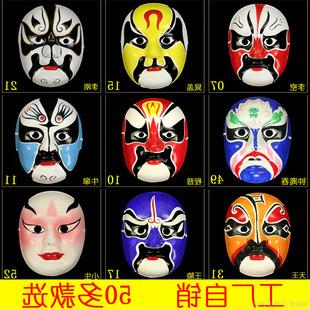 京剧脸谱 万圣节手绘面具 纸浆面具 中式面具 京剧脸谱面具 变脸专用