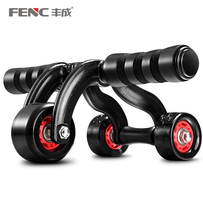 健腹轮腹肌轮包邮健身器材家用运动滚轮锻炼腹肌正品健腹器健身轮