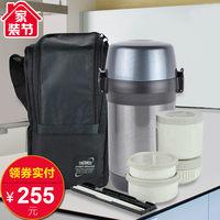 膳魔师不锈钢日式学生保温便当盒4层饭盒保温罐桶配袋子JLS-1601