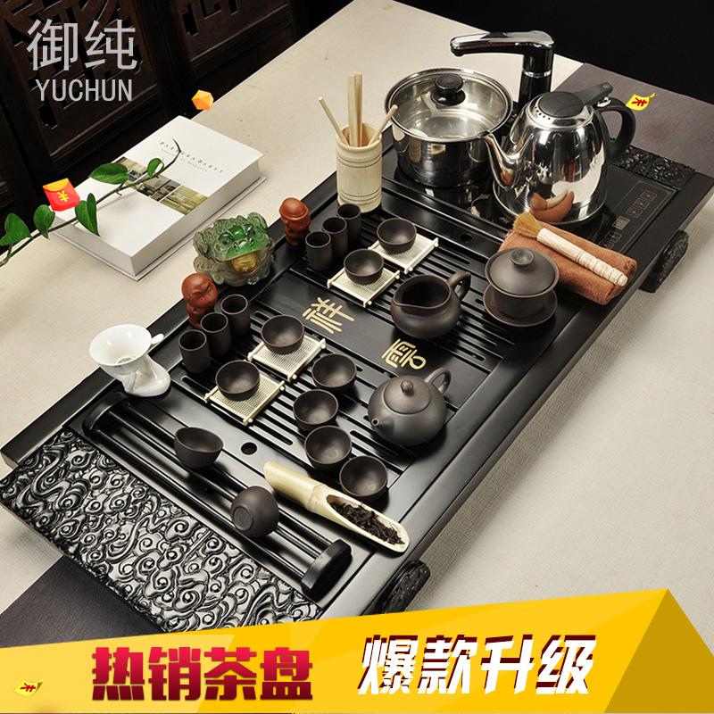 御纯茶具四合一茶具实木茶盘茶台