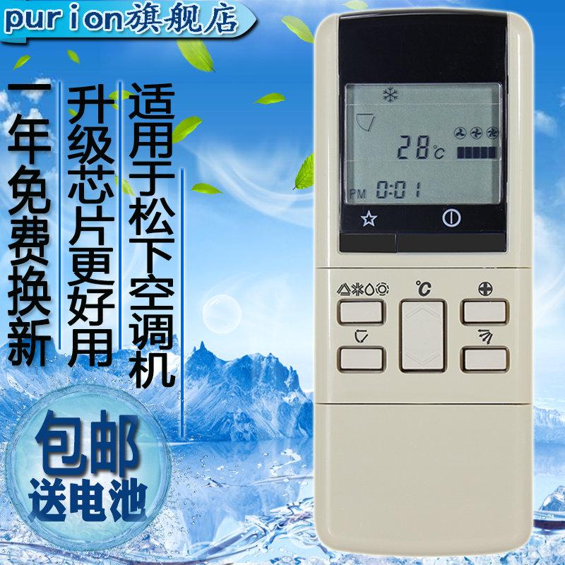 行行行空调遥控器cs915/1285/985a75c3