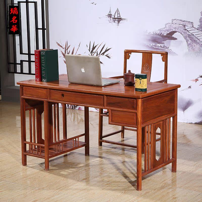 瑞名华红木电脑桌明清电脑桌