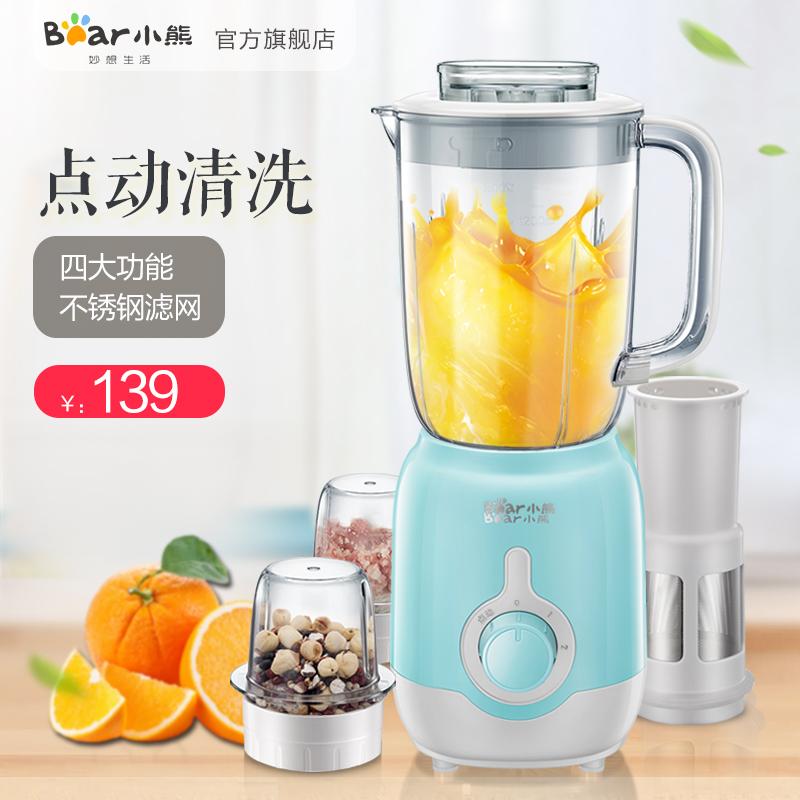 bear/小熊8智能料理机lljb12c