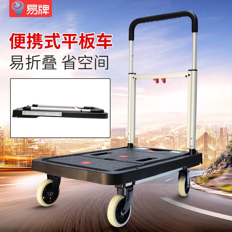折叠手推车搬运车便携小拖车铝合金手拉车家用载重王拉货平板推车