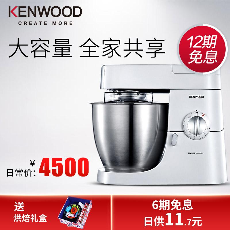 kenwood/凯伍德\料理搅拌机kmm710