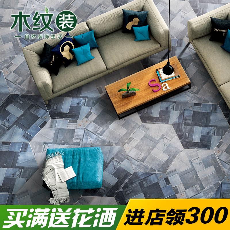 木纹装简约现代地砖6313六角砖