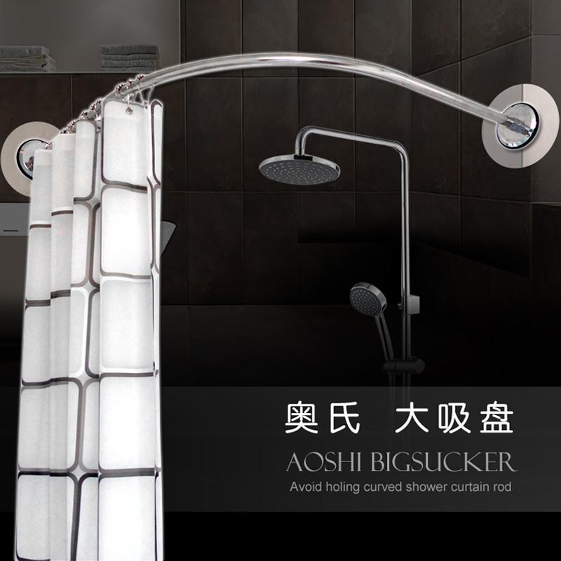 奥氏304不锈钢可伸缩弧形l形浴帘杆L形