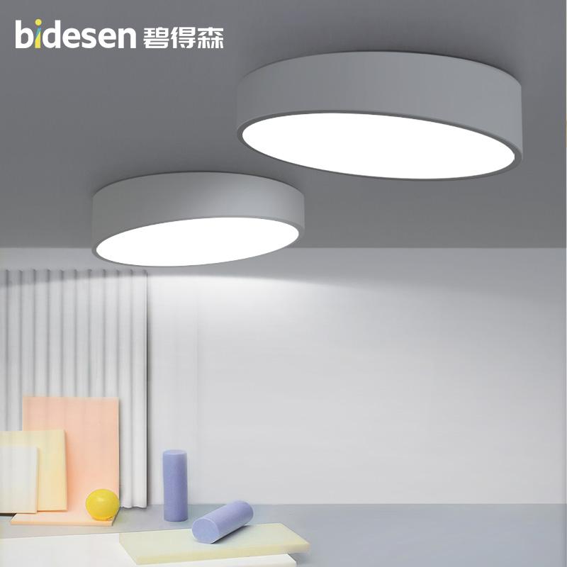碧得森现代简约led吸顶灯LED圆形斜角