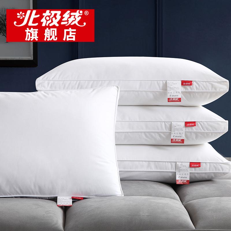 北极绒家纺纯棉可水洗枕头B03012