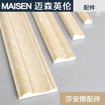 迈森英伦边线门框腰线瓷砖MY801201