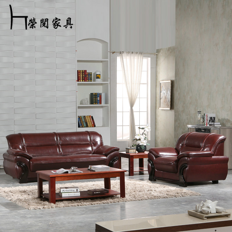 荣阅家具办公室沙发SF-066
