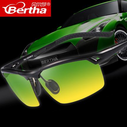 男士偏光司机镜专用日夜两用 运动开车眼镜墨镜太阳镜驾驶夜视镜