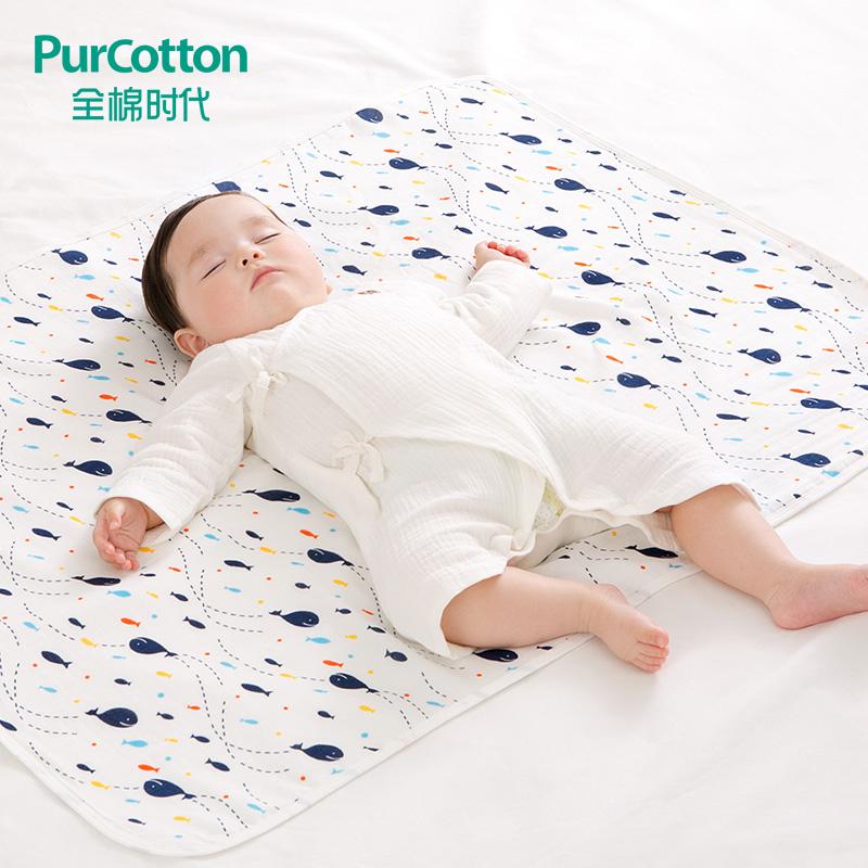 全棉时代婴儿纱布隔尿垫 800-005292