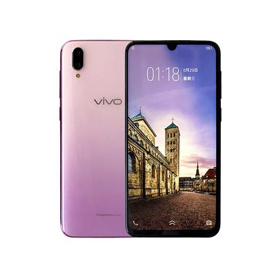 【当天发货送好礼】 vivo Y97手机全新机 vivoy97手机 新品vivoy97 vivox21手机 vivoz1 voviy97手机