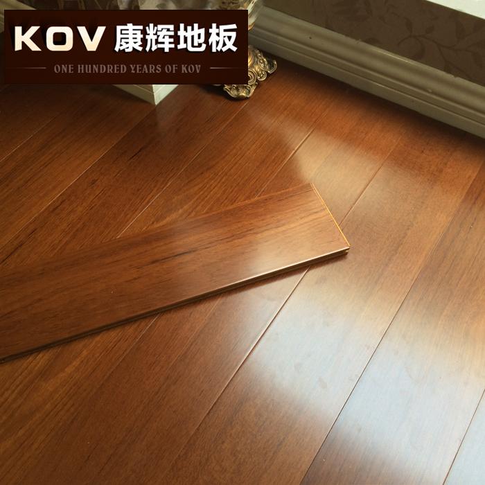 康辉实木复合地板柚木9961