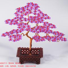梅开五福迎客松手工串珠DIY饰品材料包家居摆件发财招财树摇钱树