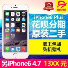 Apple Iphone6p 5.5 6plus
