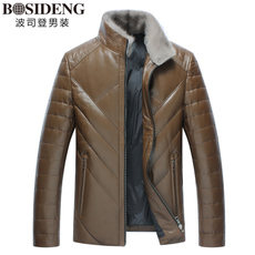Leather Bosideng 1681o05915/f