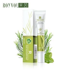 【莱茵】茶树油祛痘印淡化膏快速去痘产品