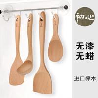 木铲子不粘锅专用无漆锅铲木铲套装木头炒菜铲子勺子长柄木质厨具