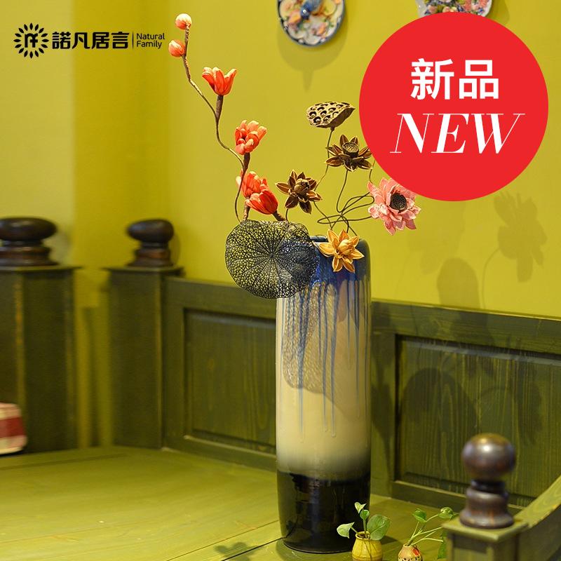 诺凡居言陶瓷釉落地大花瓶