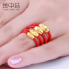 Gold ring natal transfer beads 999 gold ring red string bracelet female transfer beads Passepartout lucky beads