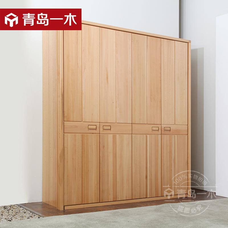 一木简约现代实木衣柜 QY03四门衣柜