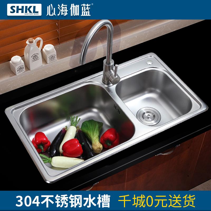 心海伽蓝304不锈钢水槽水槽套餐