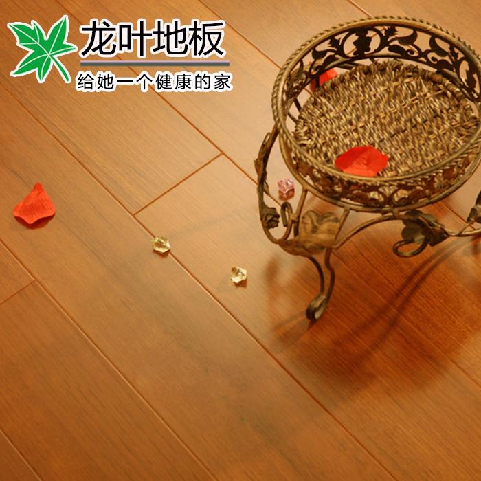 龙叶(番龙眼AAA级包)纯实木地板