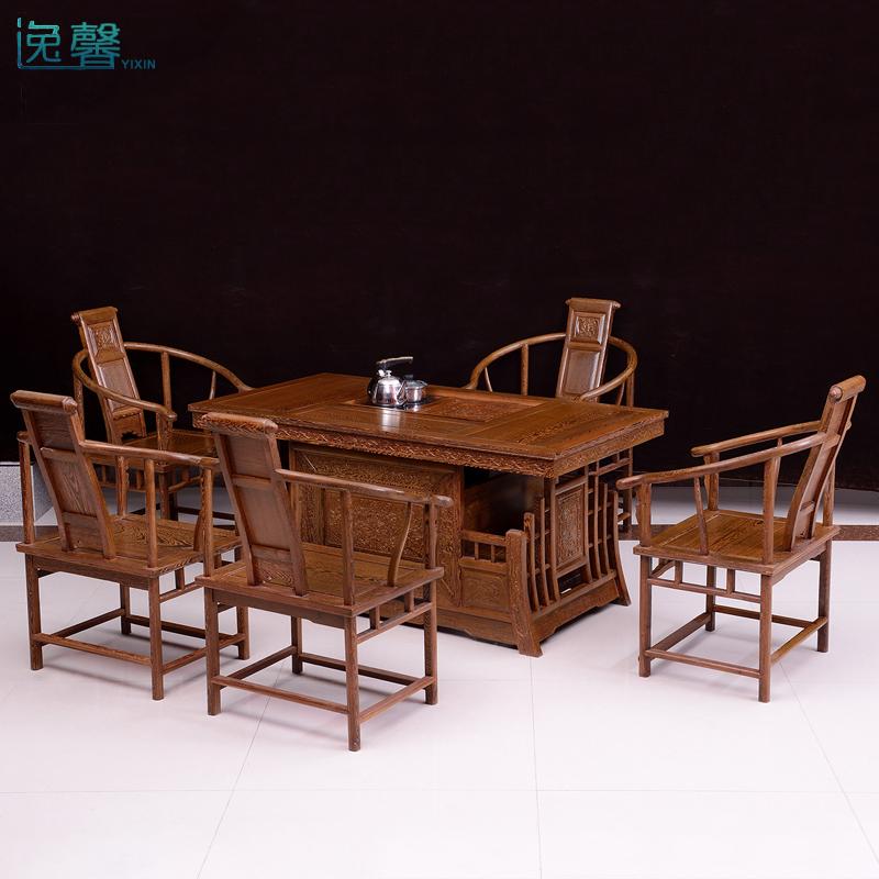 逸馨红木功夫茶桌