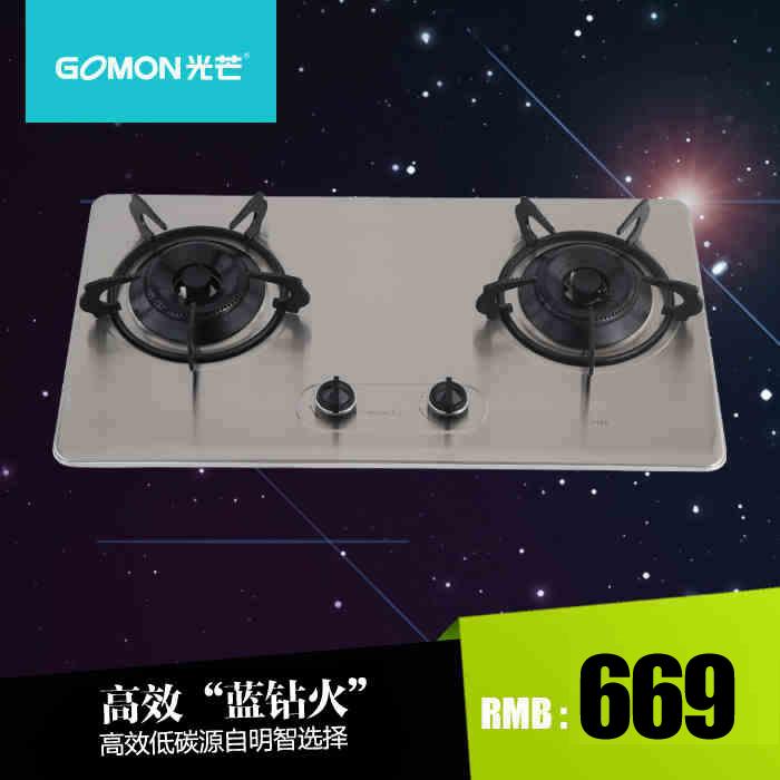 光芒燃气灶gm500x