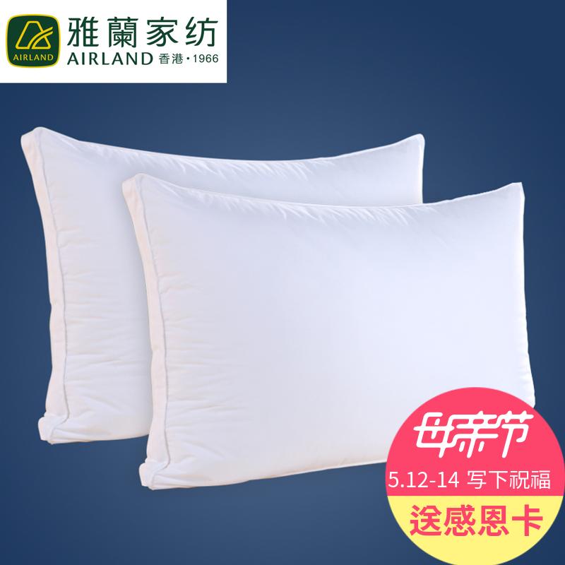香港雅兰家纺高弹枕芯羽丝绒枕