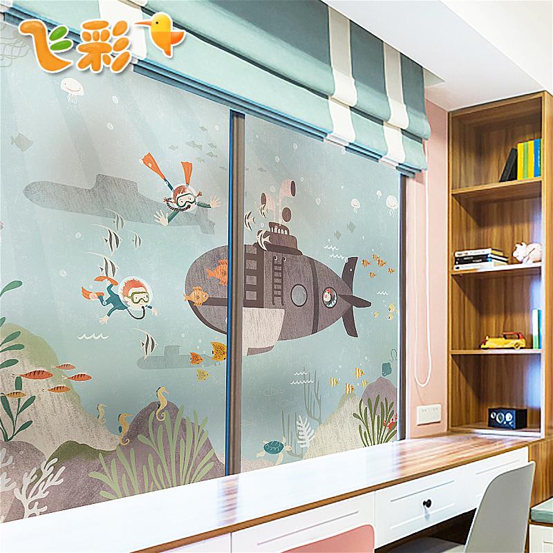 飞彩卡通玻璃贴纸窗贴膜B206-Y