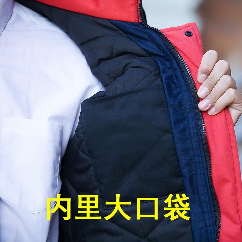 Спецодежда Kam Tai Cheung am009