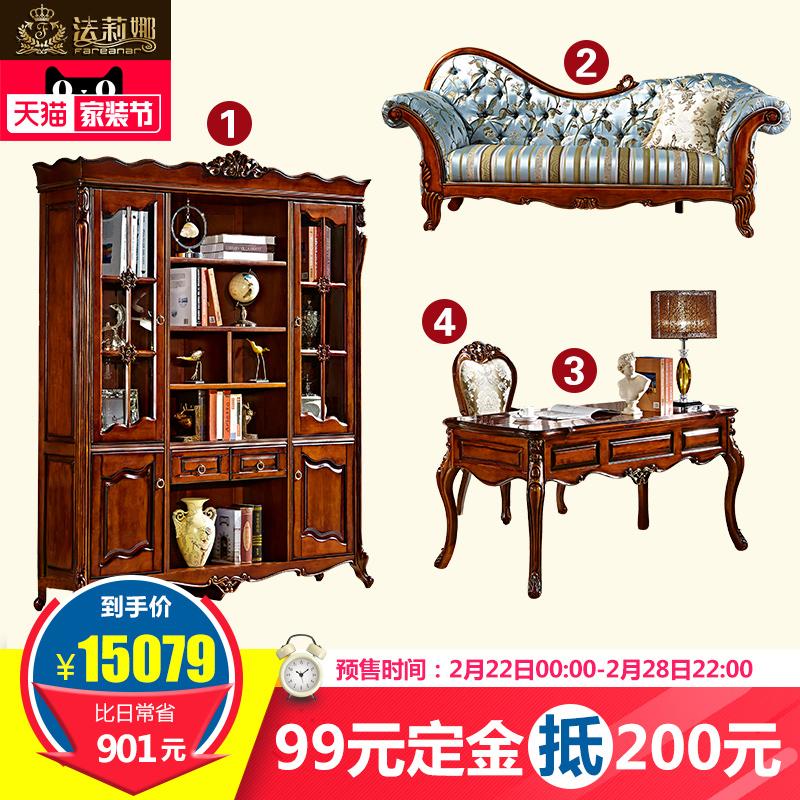 法莉娜法式实木书桌椅D91T