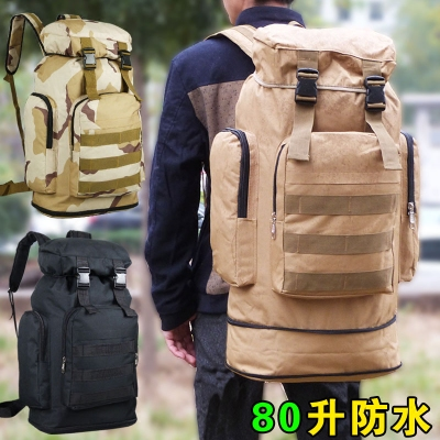 80 liters large capacity mountaineering bag outdoor backpack men and women travel backpack riding hiking luggage travel bag 70 liters