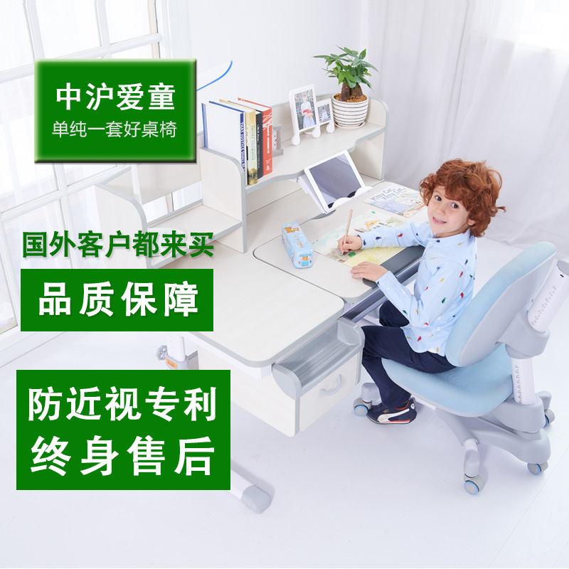 2平米 中沪爱童 实木儿童学习桌套装 多功能可升降书桌 小孩学生课桌椅