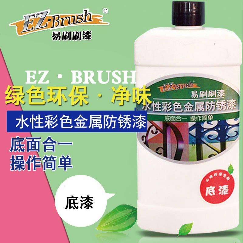 EZ·Brush金属防腐油漆金属底漆
