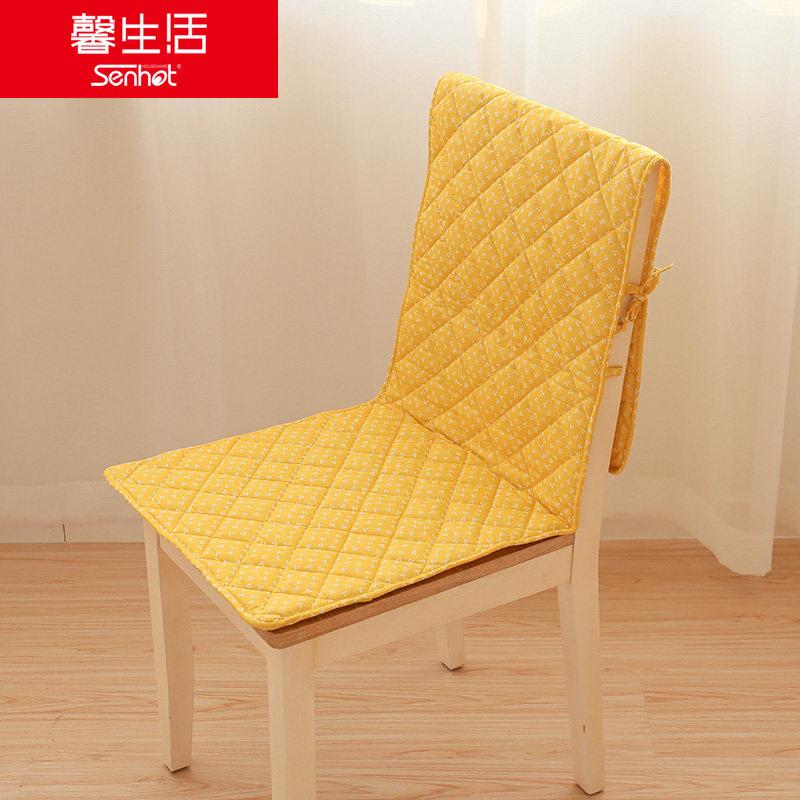 馨生活椅子坐垫靠垫W020600079