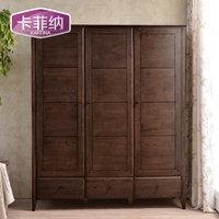 卡菲纳 纯实木大衣柜 三门衣橱 现代简约环保 美式卧室家具储物柜