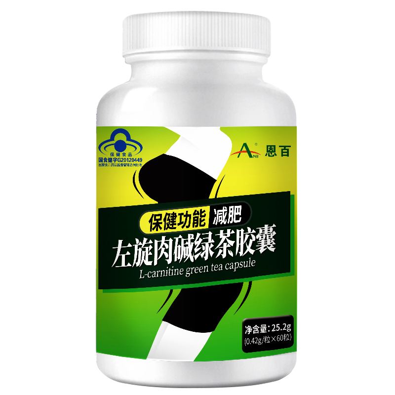 does drinking green tea help you lose stomach fat