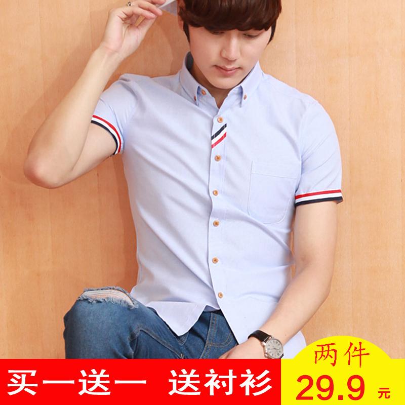 韩版修身男士纯色休闲牛津纺白衬衣两件