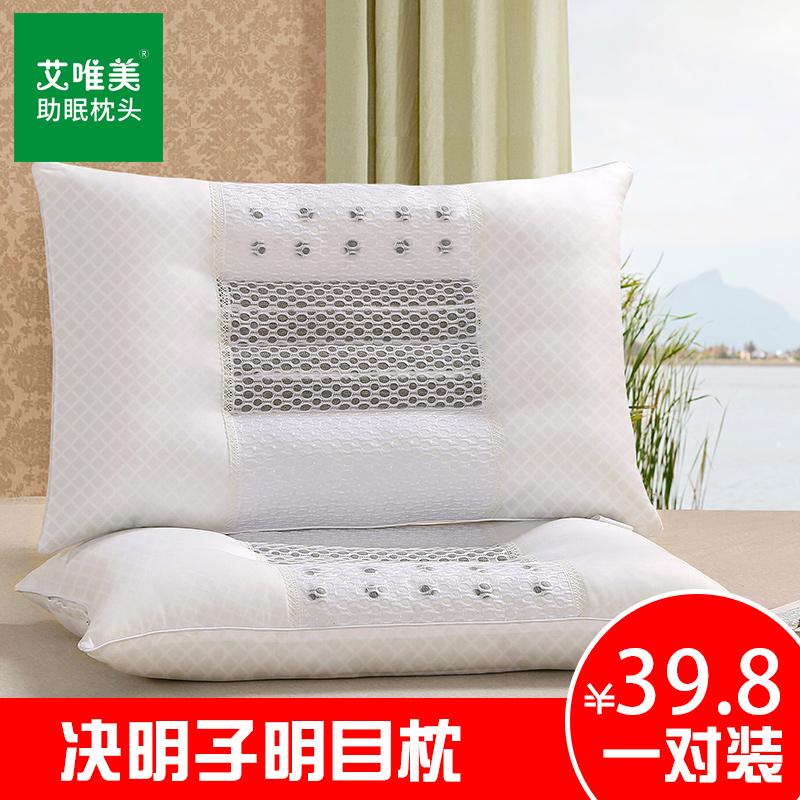 艾唯美决明子薰衣草枕头ZX-WG01888