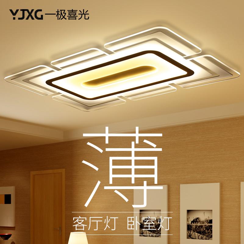一极喜光超薄长方形led吸顶灯YJXG-tkzc