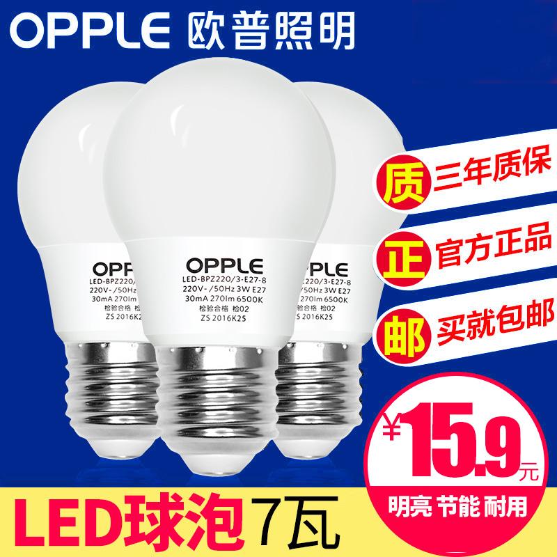 欧普照明led灯泡节能灯泡