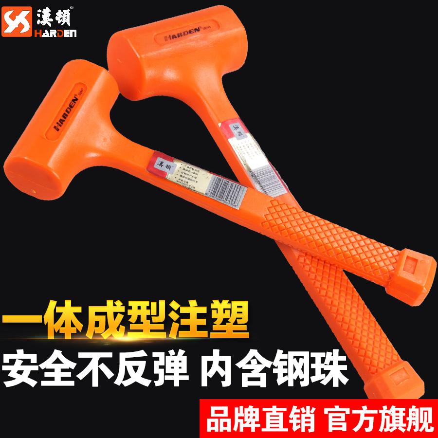 汉顿防震橡皮锤橡胶锤59445/59449